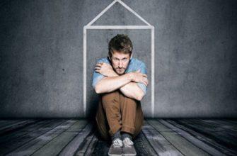 Человек в изоляции