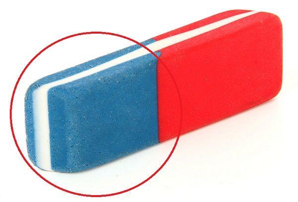 Синяя сторона ластика