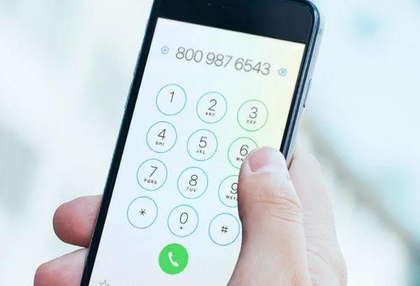 Набор номера на смартфоне