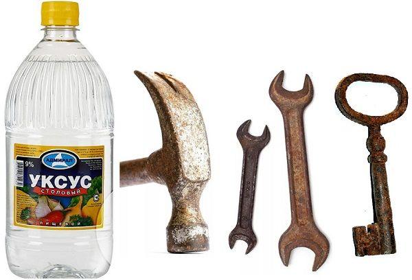 Уксус и ржавые предметы