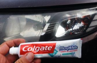 Зубная паста для полировки фар