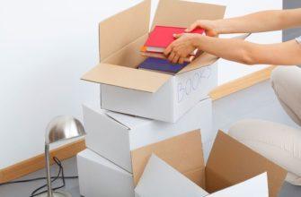 Хранение книг в ящиках