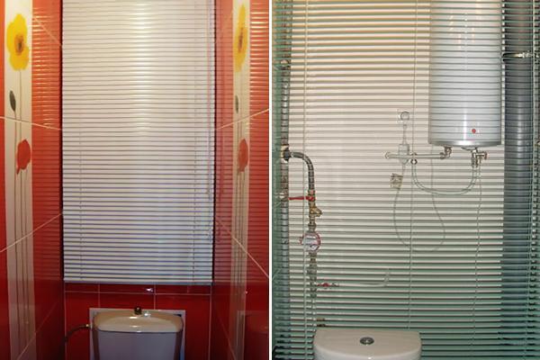 Жалюзи, закрывающие трубы в туалете